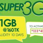 Teletalk 1GB Internet 160 TK Offer