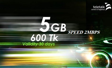 Teletalk 5GB Internet 600 TK Offer