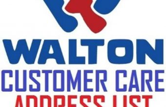 Walton Customer Care Center & Showroom Address List, Contact or Mobile Number