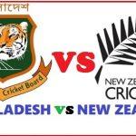 Bangladesh vs New Zealand 2016-17 Series Fixture, Schedule, Tickets, Live Online