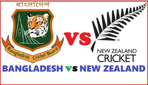 Bangladesh vs New Zealand 2016-17 Series Fixture, Schedule, Tickets, Live Online