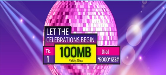 GP 100 MB Internet 1 TK Offer