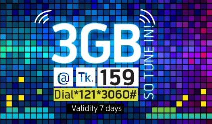 GP 3GB Internet 159 TK Victory Day Offer