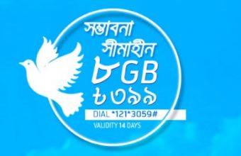 GP 8GB Internet 399 TK Offer