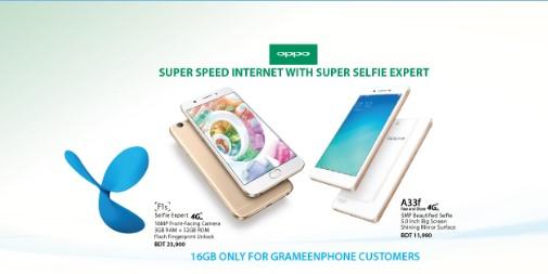 Oppo F1s & Oppo A33f Selfie Expert Smartphone