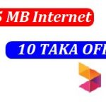 Robi 45 MB Internet 10 TK Offer