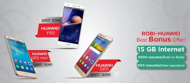 Robi Huawei Bonus Offer Huawei GR5 Mini Huawei GR5 Huawei Y6II