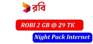 Robi Night Pack 2GB Internet 29 TK