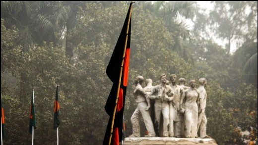 Victory Day Bangladesh Picture