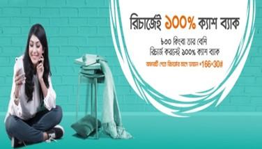 Banglalink 100% Cash Back on Recharge Offer