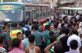 Dhaka City Bus Service, Route & Fare