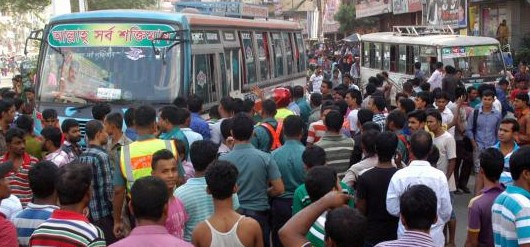 Dhaka City Bus Service, Route, Time & Fare