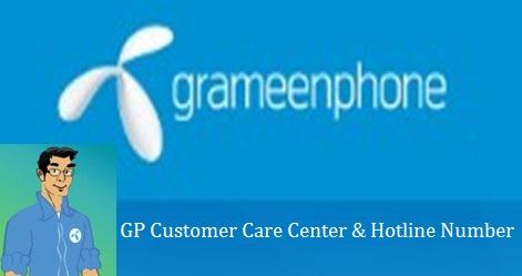 GP Customer Care Service Center & Hotline Number