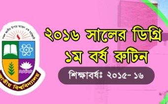 NU Degree 1st Year Routine 2017 (Session 2015-16) www.nu.edu.bd