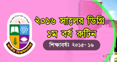 NU Degree 1st Year Routine 2016 Session 2015-16 Picture, PDF File