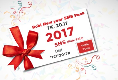 Robi 2017 SMS 20.17 TK Happy New Year 2017 Offer