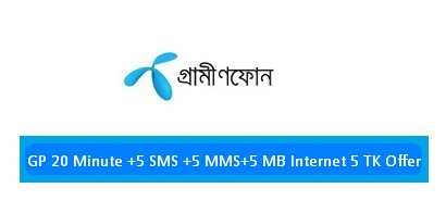 GP 20Minutes +5SMS +5MMS +5MB Internet 5TK Offer