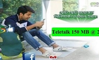 Teletalk 150 MB Internet 20 TK Offer