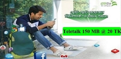 Teletalk 150 MB Internet 20 TK Offer