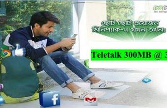 Teletalk 300 MB Internet 35 TK Offer