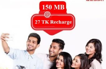 Airtel 150 MB Internet 27 TK Recharge Offer 2017