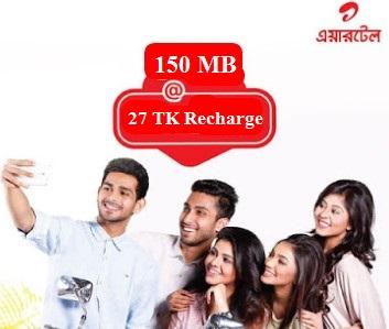 Airtel 150 MB Internet 27 TK Recharge Offer 2017