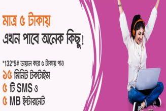 Banglalink 15 Minutes, 5 SMS, 5 MB Internet 5 TK Bundle Offer
