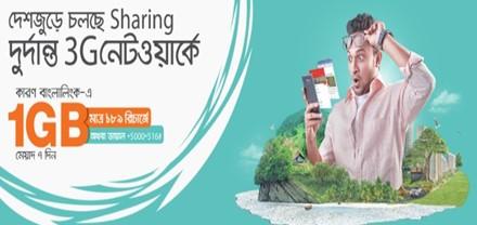 Banglalink 1GB Internet 89 TK Offer