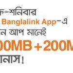 Banglalink 300 MB Free Internet Offer 2017