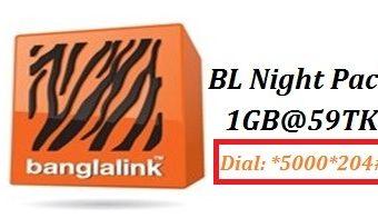 Banglalink Night Pack 1GB Internet Offer