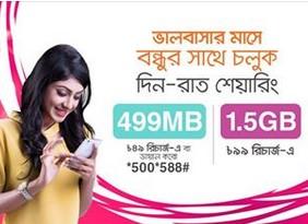 Banglalink Valentines Day Offer 2017 Internet 499 MB @ 49 TK & 1.5GB @ 99 TK