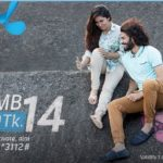 GP 140 MB Internet 14 TK Offer