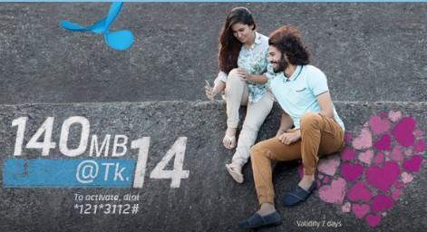 GP 140 MB Internet 14 TK Offer