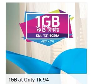 GP 1GB 94 TK
