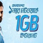 GP 1GB Internet 94 TK Offer