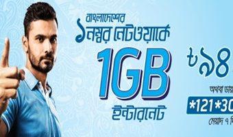 GP 1GB Internet 94 TK Offer 2017