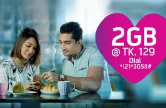 GP 2GB Internet 129 TK 2017 Offer