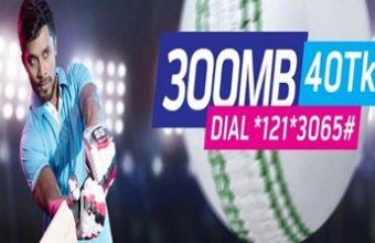GP 300 MB Internet 40 TK Offer