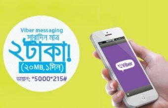 GP Viber Messaging Package 20 MB Internet 2 TK Offer