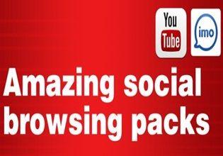Robi 200 MB 9 TK YouTube Video Internet Package