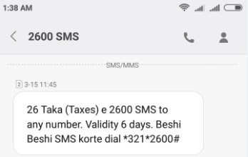 Airtel 2600 SMS 26 TK Offer