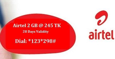 Airtel 2GB Internet 28Days Validity at 245 TK Offer 2017