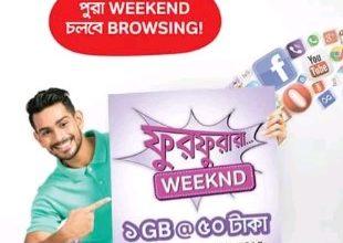 Airtel Weekend Internet Package 1 GB 50 TK Offer