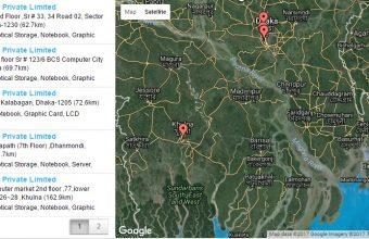 Asus Bangladesh Customer Care Service Center Address, Contact Number