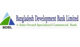 Bangladesh Development Bank Limited – BDBL Contact Number & Address