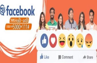 Banglalink Free Facebook browsing from 6 AM to 10 AM