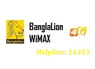 Banglalion 4G Customer Care Contact Number & Head Office Address