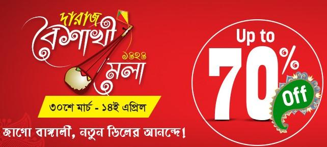 Daraz BD Pohela Boishakh Mela- Get Up To 70% Discounts Offer