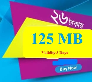 GP 125 MB Internet 26 TK Offer 2017