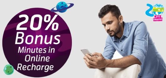 GP 20% Bonus Minutes in Online Recharge Offer